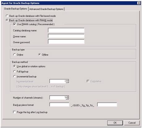 Oracle Database - резервное копирование в RMAN Mode
